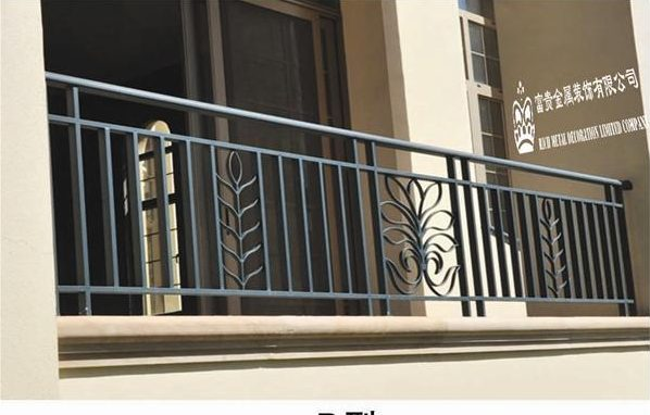 Balcony Railing Layout