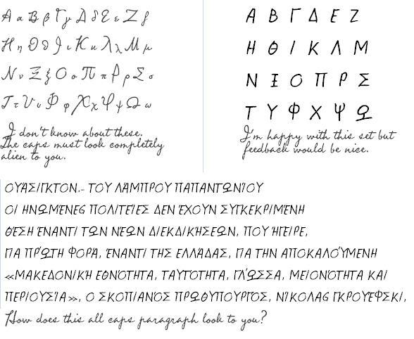 Download Greek Writing Picture