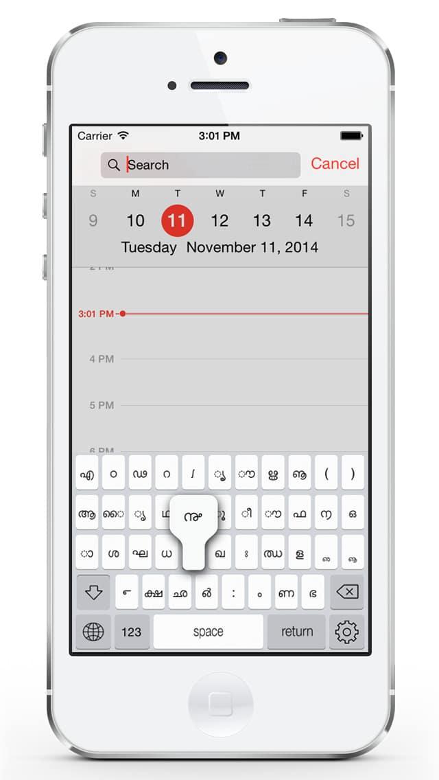 Free iPhone Amharic Keyboard Image