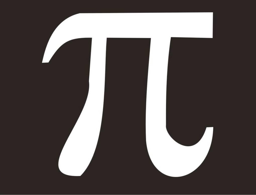 Greek P Sign