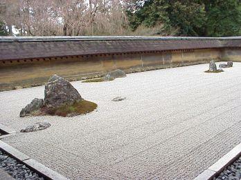 Japanese Zen Garden Image