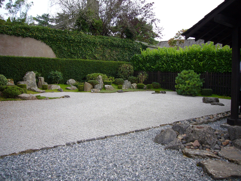 Japanese Zen Garden Photo
