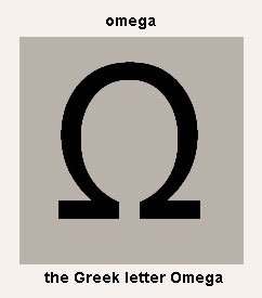 Last letter Greek Alphabet HD Image