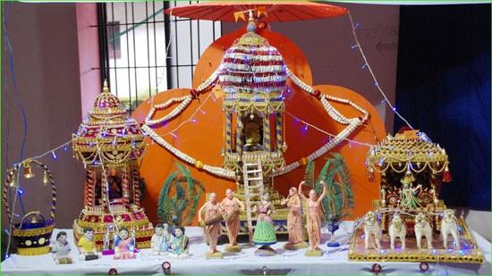 New Indian Handicraft