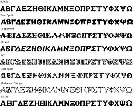 Printable Greek Writing Image