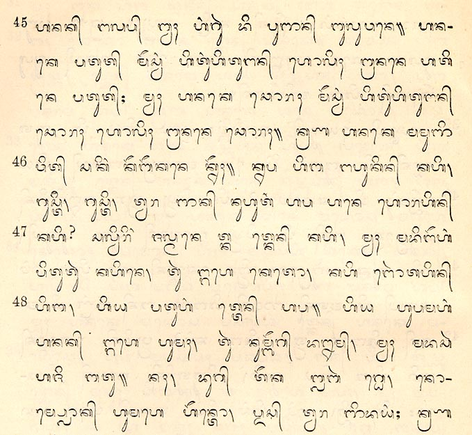 Save Amharic Alphabet Image