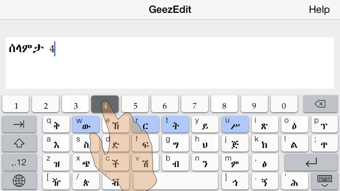 Save iPhone Amharic Keyboard Image
