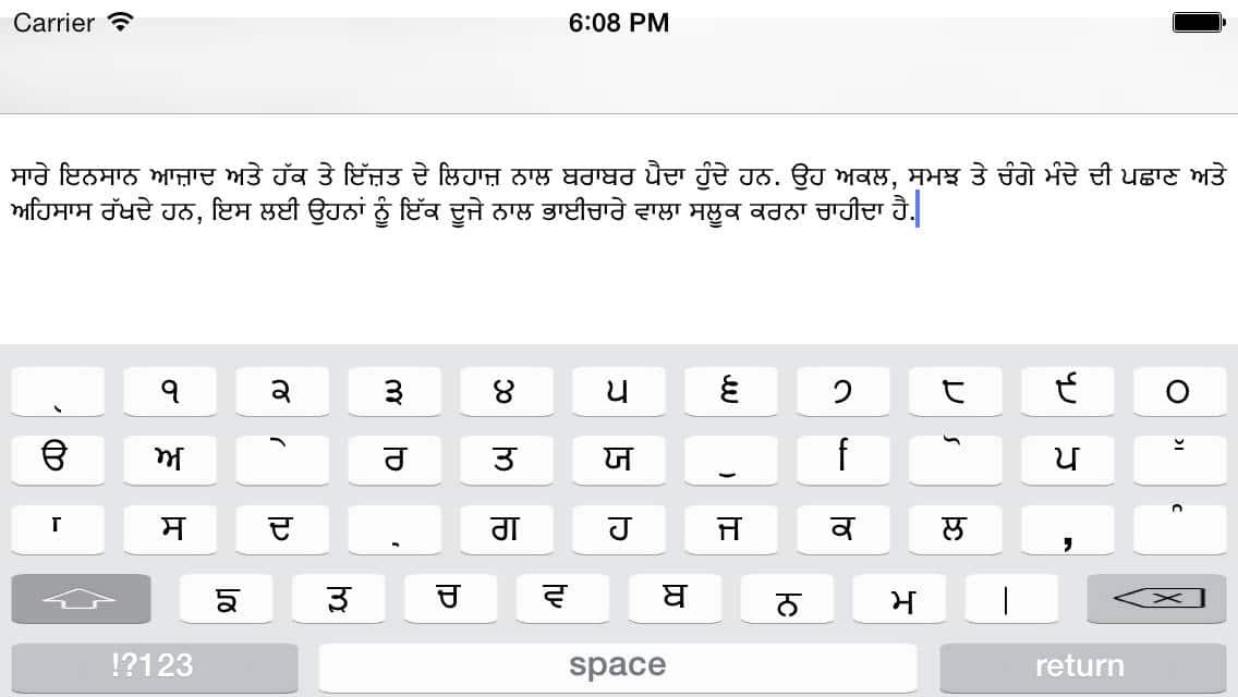 iPhone Amharic Keyboard Online